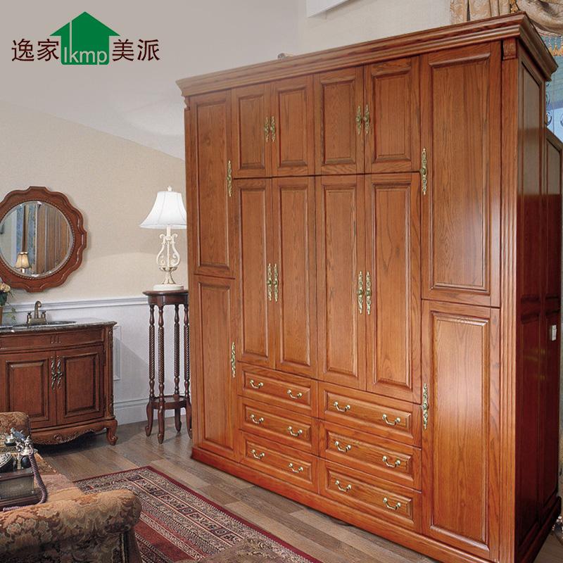 定制复古整体实木衣柜定做